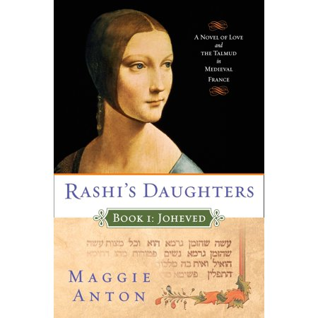 Rashi's Daughters, Book I: Joheved : A Novel of Love and the Talmud in Medieval