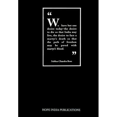 The Last Days of Netaji Subhas Chandra Boss -