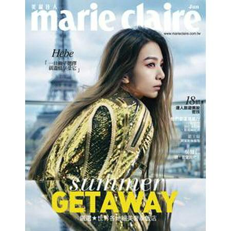 Marie Claire No.290 - eBook