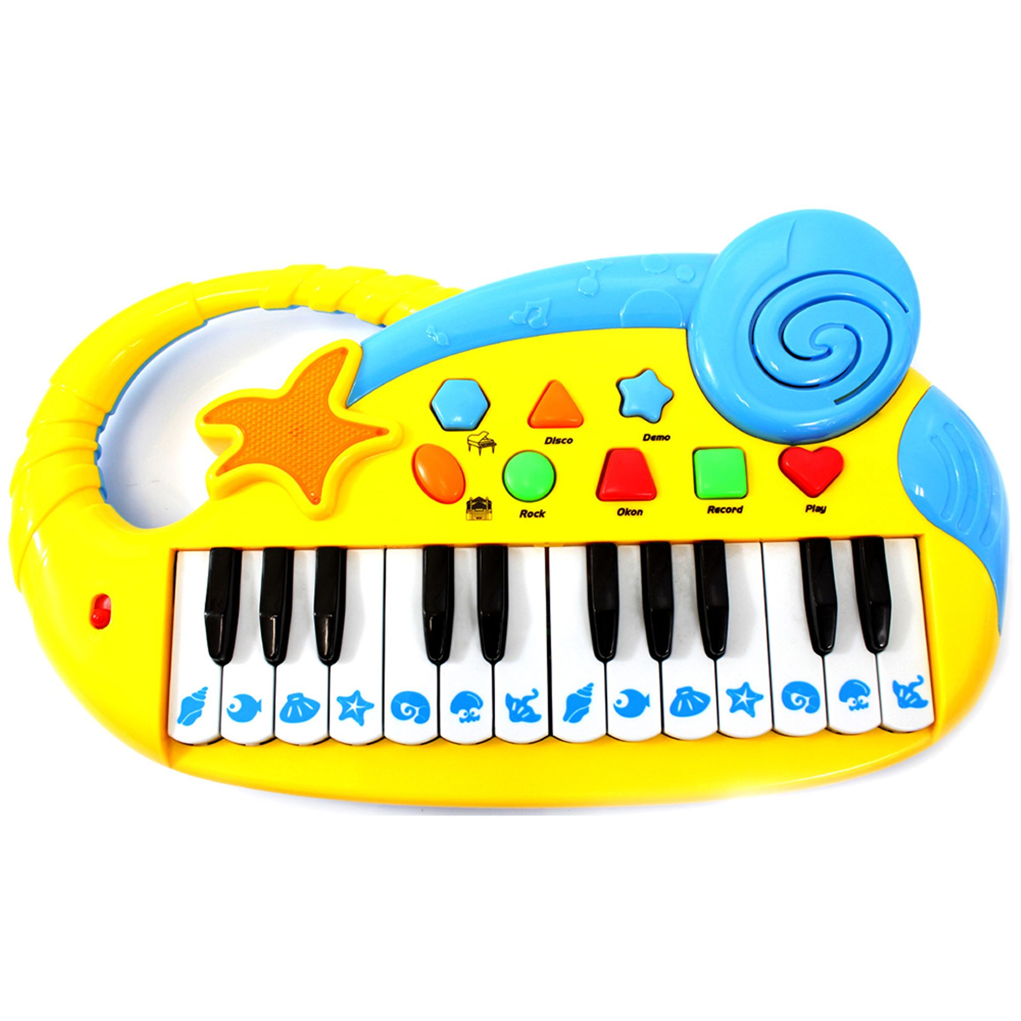 Musical Fun Electronic Piano Keyboard for Kids with Record and Playback - Yellow
