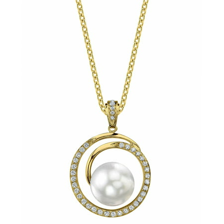 18K Gold 11mm White South Sea Cultured Pearl & Diamond Kerri Pendant (11mm Golden South Sea Pearl)