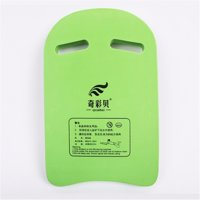 Safty Swimming Swim Pool Training Aid Training Kickboard Float Board Adults Kids Outdoor Water Sports