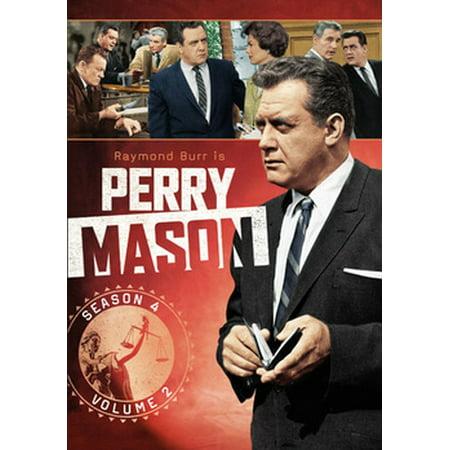 Arlen Studio (Perry Mason: Season 4, Volume 2 (DVD))