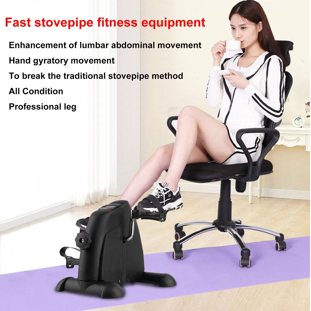 Foot Pedal Exerciser, Mini Pedal Exerciser Cycle Exercise Bike Indoor Fitness With LCD Display