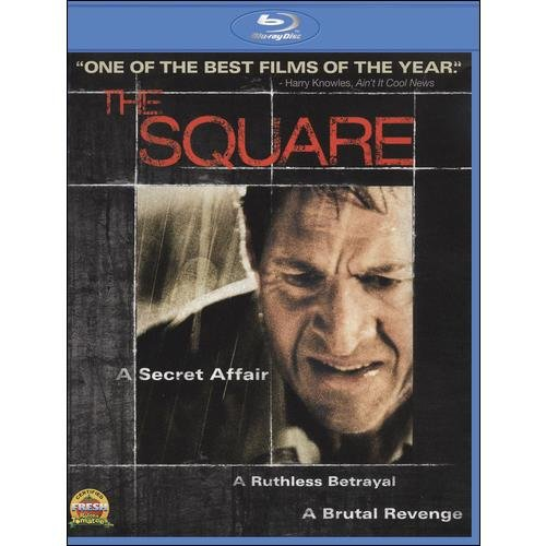 The Square (Blu-ray) (Widescreen)
