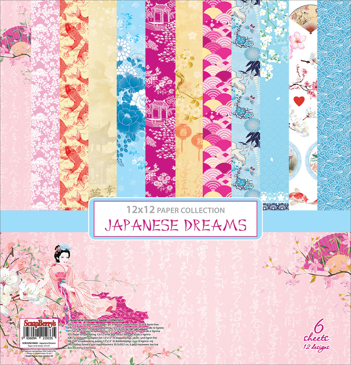 """ScrapBerry's Japanese Dreams Paper Pack 12""""X12"""" 6/Pkg-6 Double-Sided Designs"""
