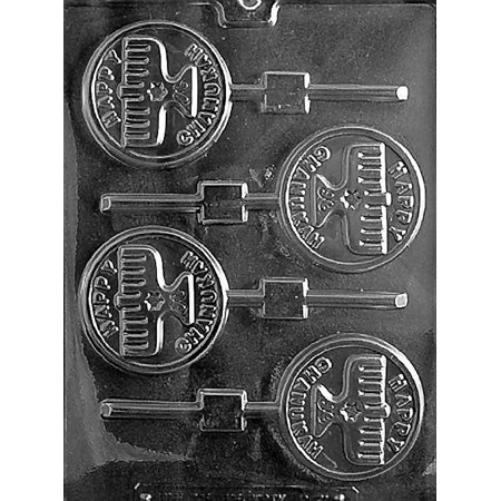Chanukah Hanukkah Lollipop Sucker Chocolate Mold Candy Soap Jewish Mould Party Favor m121