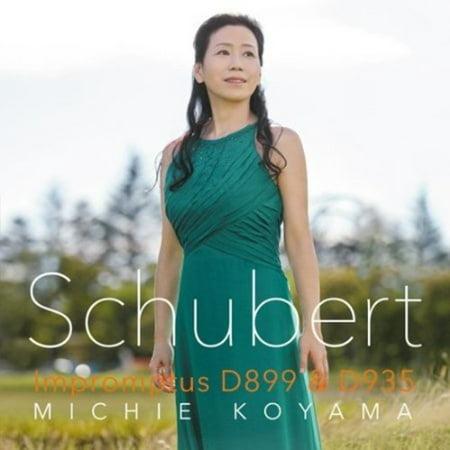 Michie Koyama - Schubert: Improptus Op. 90 & Op. 142 (Schubert Op 90 No 4 Sheet Music)