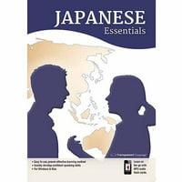 Transparent Language Japanese Essentials (Digital Code)
