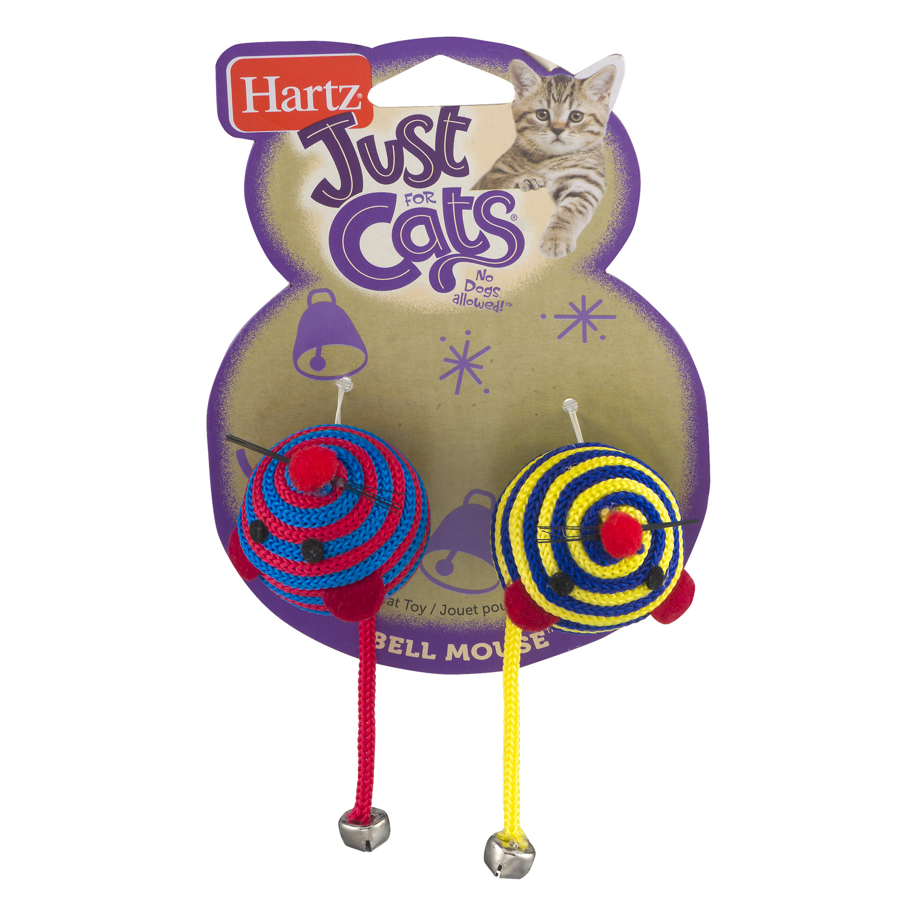 Hartz Just For Cats Cat Toy Bell Mouse 2 CT by The Hartz Mountain Corporation