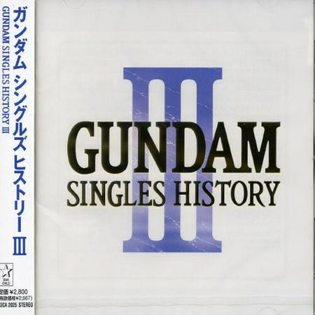 Gundam Singles History 3 / Various (CD) ()