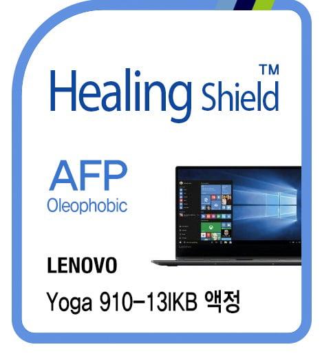Healingshield Screen Protector Oleophobic AFP Clear Film for Lenovo Laptop Yoga 910-13IKB