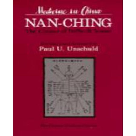 Nan Ching The Classic Of Difficult Issues