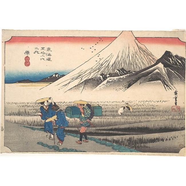 Public Domain Images MET36935 Hara - Asa No Fuji Poster Print by Utagawa Hiroshige, Japanese Tokyo, Edo 1797 1858 Tokyo, Edo, 18 x 24 - image 1 de 1