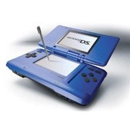 nintendo ds dsi consoles free 2 day shipping orders 35 no