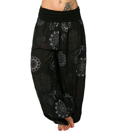 Womens Yoga Floral Loose Elastic Waist Harem (Black Harem Pants)