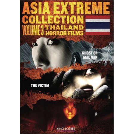 Siam Collection - Asia Extreme Collection Volume 3: Thailand Horror Films (DVD)