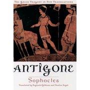 Antigone - eBook