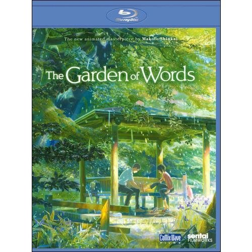 The Garden Of Words (Blu-ray)