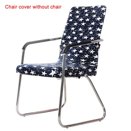 Voomwa Chair Cover Spandex Armchair Seat Covers Task Chair Cover