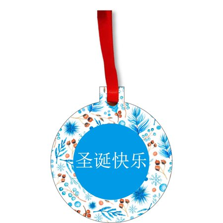 China Chinese å?£è¯?å¿«ä¹ Merry Christmas Tree Ornaments Ornament Christmas Décor Hanging Christmas Ornaments Hardboard Wood Unique Novelty Tree Décor Favors ()