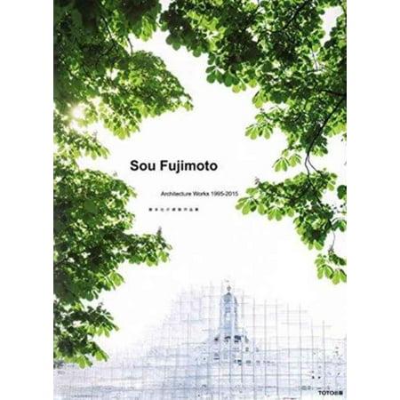 Sou Fujimoto Collection