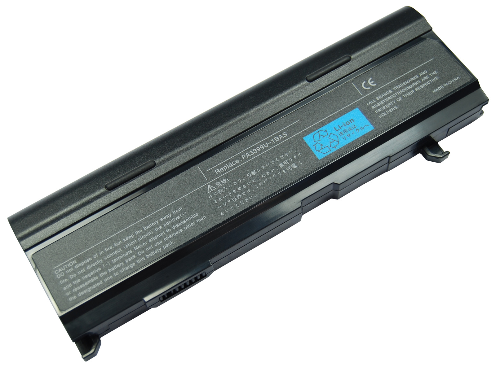 Superb Choice® 9-Cell Battery for Toshiba Satellite A105-S4074 A105