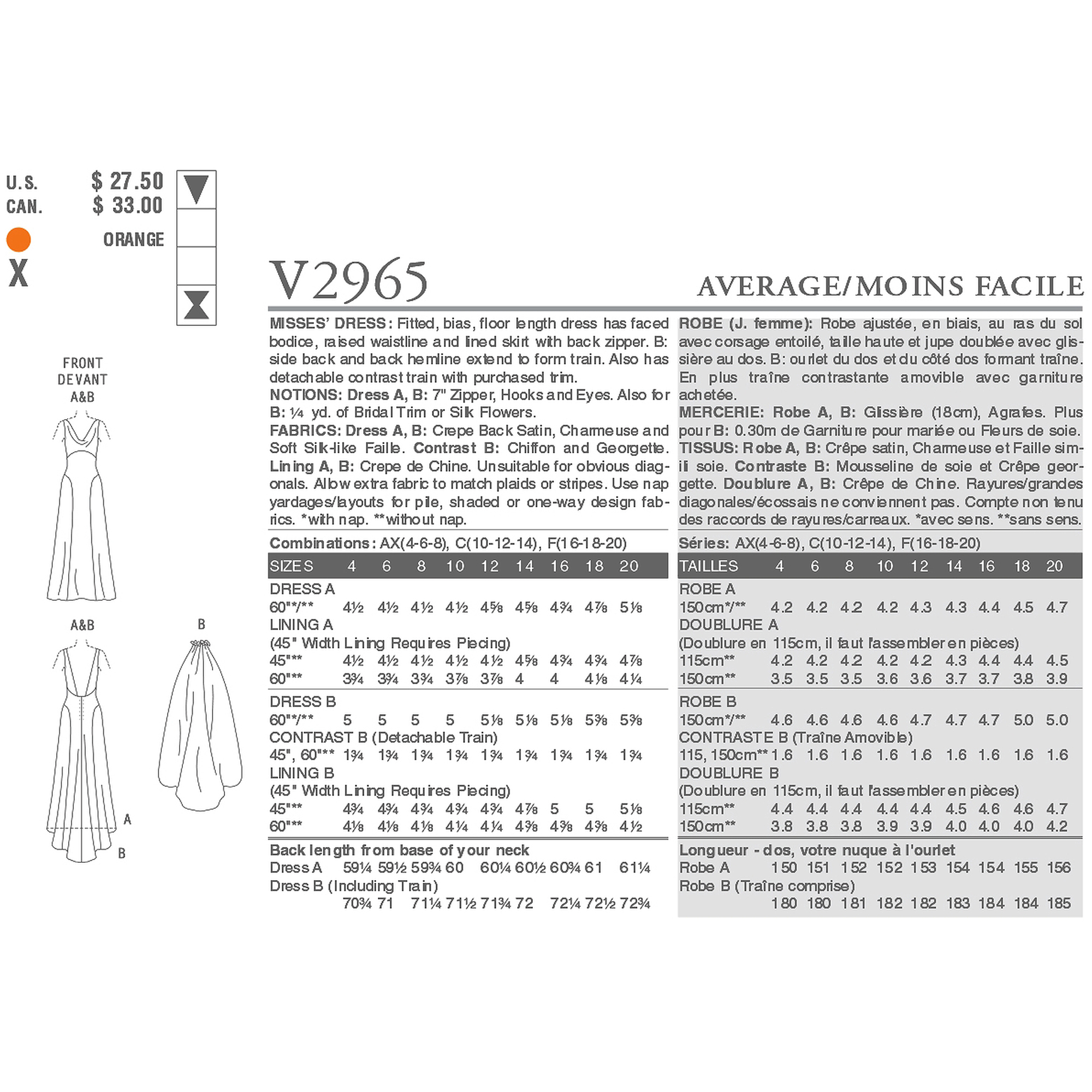 Vogue Pattern Misses' Dress, F (16, 18, 20)