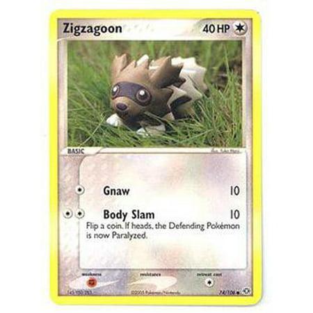 Pokemon Emerald Zigzagoon #74
