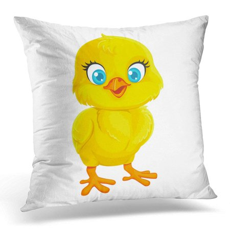 EREHome Chick Cute Yellow Cartoon Baby Chicken White Clip Pillow Case Pillow Cover 20x20 inch - image 1 of 1