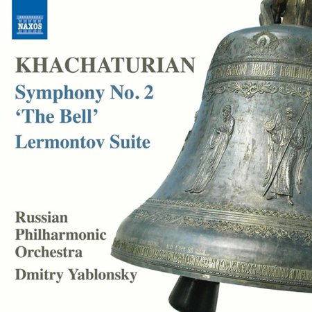 Deluxe Orchestra Bells (Khachaturian: Symphony No. 2 - The Bell)