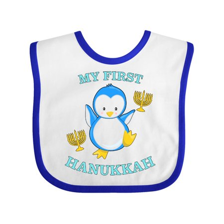 Penguin Baby Items (My First Hanukkah with cute penguin Baby)