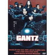 Gantz DVD Japanese Science Fiction Action Kenichi Matsuyama, Takayuki Yamada by