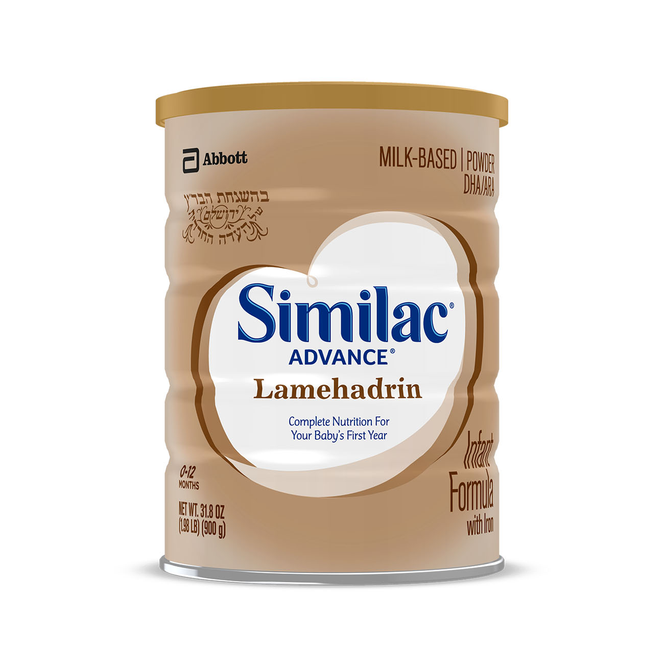 Similac Advance Lamehadrin Badatz-certified Infant Formula with Iron, Certified Kosher Baby Formula Powder, 31.8 oz