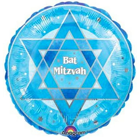 Religious 'Bat Mitzvah' Foil Mylar Balloon (1ct)](Bat Mitzvah Decorations)