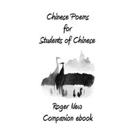 Chinese Poems for Students of Chinese: Companion ebook (Paperback)