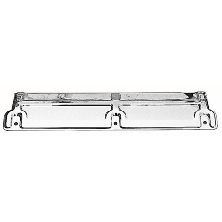 TRANSDAPT 9427 Radiator Support Panel, Silver - image 1 de 1