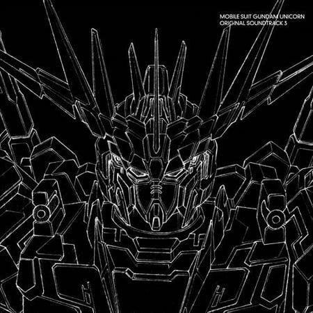 Mobile Suit Gundam Unicorn 3 (Unicorn Suit)