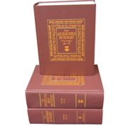 The Anchor Bible Dictionary 6-Volume Prepack : (contains one copy of each volume)