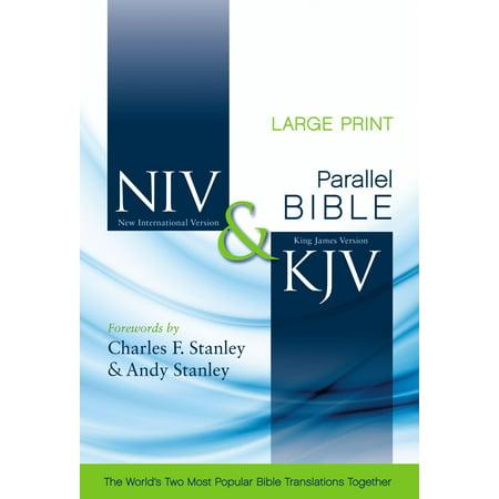 Side-By-Side Bible-PR-NIV/KJV-Large Print (Hardcover)(Large Print)
