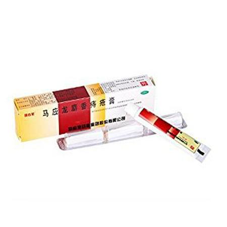 Amazing Chinese Herbal Medicine Mayinglong Musk Hemorrhoids Ointment Cream (Chinese Herbal Medicine)