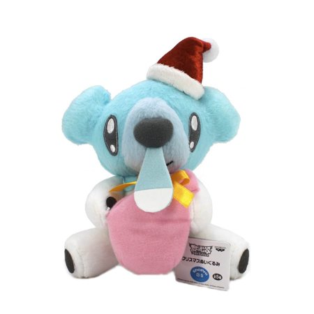 Pokemon Black and White Best Wishes Christmas Plush - Cubchoo /