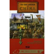 IMAX: First Emperor Of China by IMAGE ENTERTAINMENT INC
