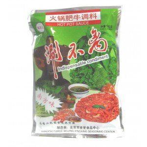 2 Bags Hot Pot Sauce (Beef Flavor) 5.29oz D&J Asian Market - Hat Asian
