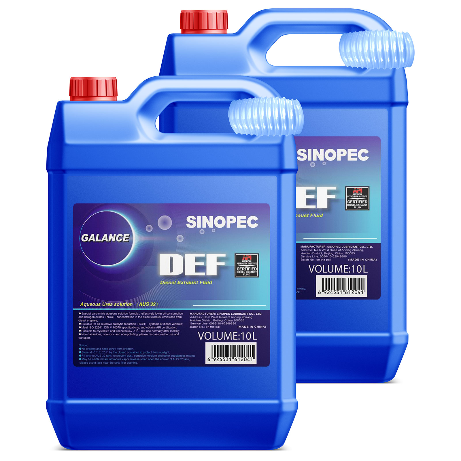 Sinopec DEF Diesel Exhaust Fluid - (2) 2.5 Gallon Jugs