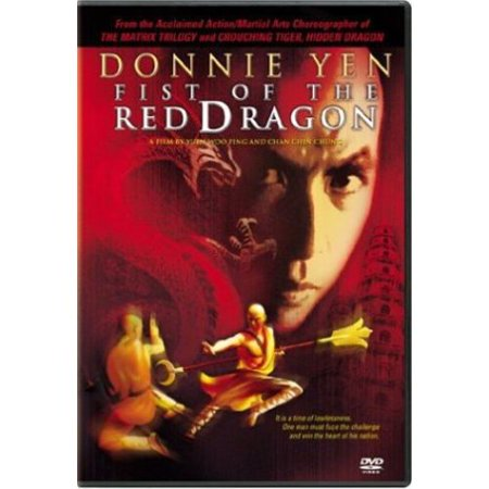 Fist of the Red Dragon ()