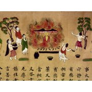 Buddha Namidst Flames An Incarnation Of Spiritual Buddha Shows That The Physical Body Can Be Sacrificed For Common Good Japanese Silk Painting 8Th Century Rolled Canvas Art -  (24 x 36)