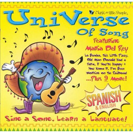 Maria del Rey Universe of Song: Spanish CD - image 1 of 1