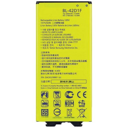 Replacement Battery For LG G5 Mobile Phones - BL-42D1F (2700mAh, 3.85V, Li-Ion) (Lg P769 Cell Phone Battery)