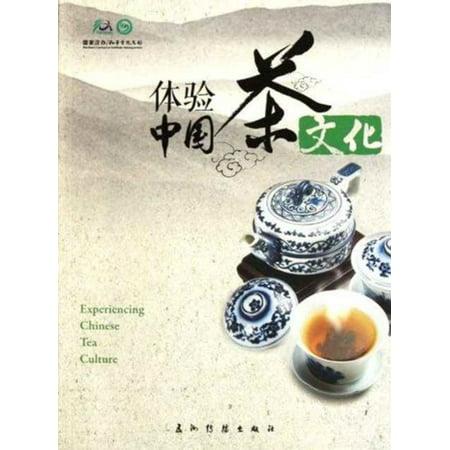 Découvrez la culture chinoise (Broché)